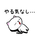 シロ&クロ 日常会話編 パート2 シロver(個別スタンプ:17)