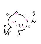 シロ&クロ 日常会話編 パート2 シロver(個別スタンプ:19)
