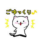 シロ&クロ 日常会話編 パート2 シロver(個別スタンプ:21)