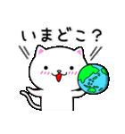 シロ&クロ 日常会話編 パート2 シロver(個別スタンプ:22)