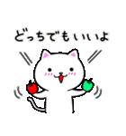 シロ&クロ 日常会話編 パート2 シロver(個別スタンプ:24)