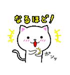 シロ&クロ 日常会話編 パート2 シロver(個別スタンプ:26)