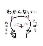シロ&クロ 日常会話編 パート2 シロver(個別スタンプ:27)