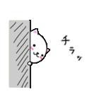 シロ&クロ 日常会話編 パート2 シロver(個別スタンプ:29)