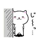 シロ&クロ 日常会話編 パート2 シロver(個別スタンプ:30)