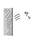 シロ&クロ 日常会話編 パート2 シロver(個別スタンプ:32)