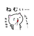 シロ&クロ 日常会話編 パート2 シロver(個別スタンプ:37)