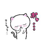 シロ&クロ 日常会話編 パート2 シロver(個別スタンプ:38)