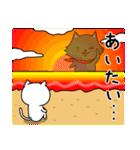 シロ&クロ 日常会話編 パート2 シロver(個別スタンプ:39)