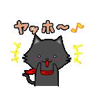 シロ&クロ 日常会話編 パート2 クロver(個別スタンプ:01)