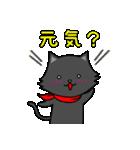 シロ&クロ 日常会話編 パート2 クロver(個別スタンプ:03)