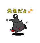 シロ&クロ 日常会話編 パート2 クロver(個別スタンプ:04)