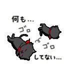 シロ&クロ 日常会話編 パート2 クロver(個別スタンプ:06)