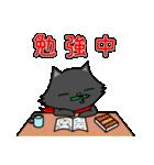 シロ&クロ 日常会話編 パート2 クロver(個別スタンプ:09)