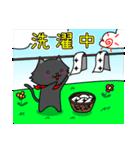 シロ&クロ 日常会話編 パート2 クロver(個別スタンプ:12)