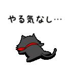 シロ&クロ 日常会話編 パート2 クロver(個別スタンプ:17)
