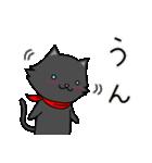 シロ&クロ 日常会話編 パート2 クロver(個別スタンプ:19)
