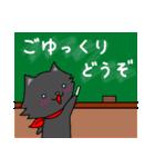 シロ&クロ 日常会話編 パート2 クロver(個別スタンプ:21)