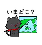 シロ&クロ 日常会話編 パート2 クロver(個別スタンプ:22)