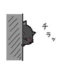 シロ&クロ 日常会話編 パート2 クロver(個別スタンプ:29)