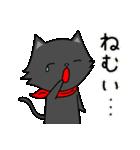 シロ&クロ 日常会話編 パート2 クロver(個別スタンプ:37)