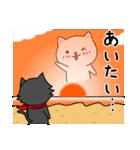 シロ&クロ 日常会話編 パート2 クロver(個別スタンプ:39)