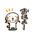 たれみみ ちゃん(個別スタンプ:1)
