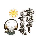 たれみみ ちゃん(個別スタンプ:2)