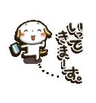 たれみみ ちゃん(個別スタンプ:3)