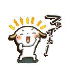 たれみみ ちゃん(個別スタンプ:4)