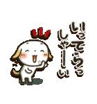 たれみみ ちゃん(個別スタンプ:5)