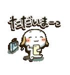 たれみみ ちゃん(個別スタンプ:6)