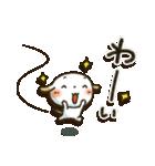 たれみみ ちゃん(個別スタンプ:7)
