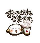 たれみみ ちゃん(個別スタンプ:8)