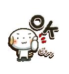 たれみみ ちゃん(個別スタンプ:9)