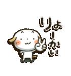 たれみみ ちゃん(個別スタンプ:10)