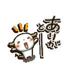 たれみみ ちゃん(個別スタンプ:11)