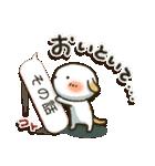 たれみみ ちゃん(個別スタンプ:13)