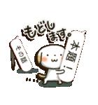 たれみみ ちゃん(個別スタンプ:14)