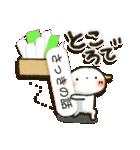 たれみみ ちゃん(個別スタンプ:15)