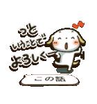 たれみみ ちゃん(個別スタンプ:16)