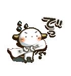 たれみみ ちゃん(個別スタンプ:17)