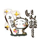 たれみみ ちゃん(個別スタンプ:18)