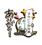 たれみみ ちゃん(個別スタンプ:19)