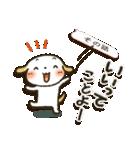 たれみみ ちゃん(個別スタンプ:20)