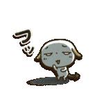 たれみみ ちゃん(個別スタンプ:23)