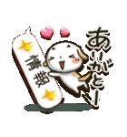 たれみみ ちゃん(個別スタンプ:25)