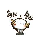 たれみみ ちゃん(個別スタンプ:26)
