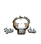 たれみみ ちゃん(個別スタンプ:27)