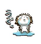 たれみみ ちゃん(個別スタンプ:28)